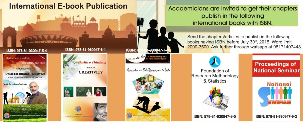Coming ISBN Publications