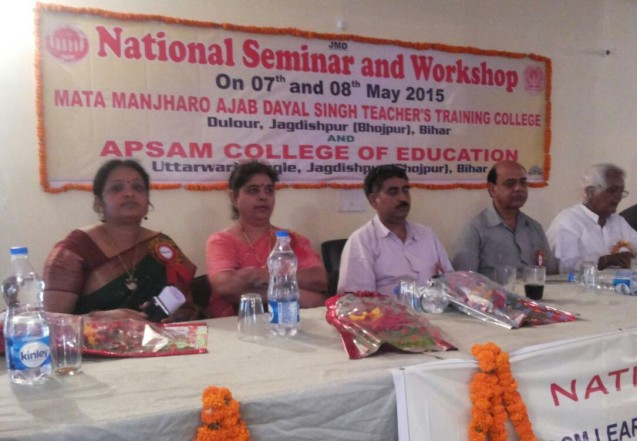 National Seminar at Bihar