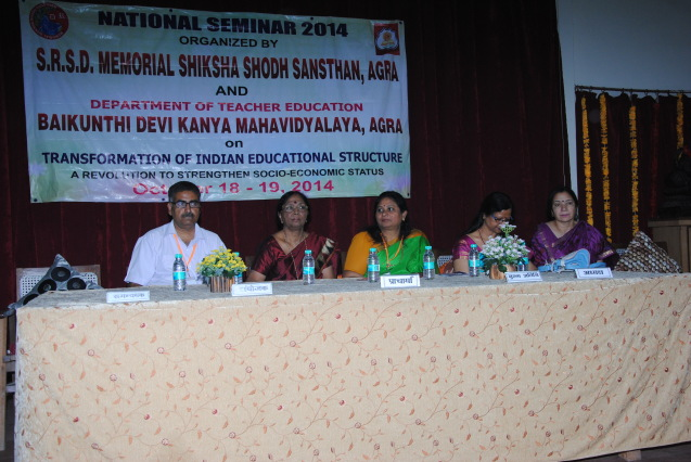 Glimpses of National Seminar